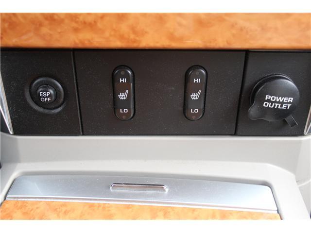 2008 Chrysler Aspen Limited (Stk: CBK2536) in Regina - Image 14 of 17