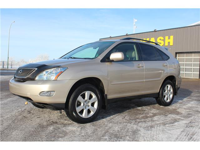 2007 Lexus RX 350 Base (Stk: P1558) in Regina - Image 1 of 15