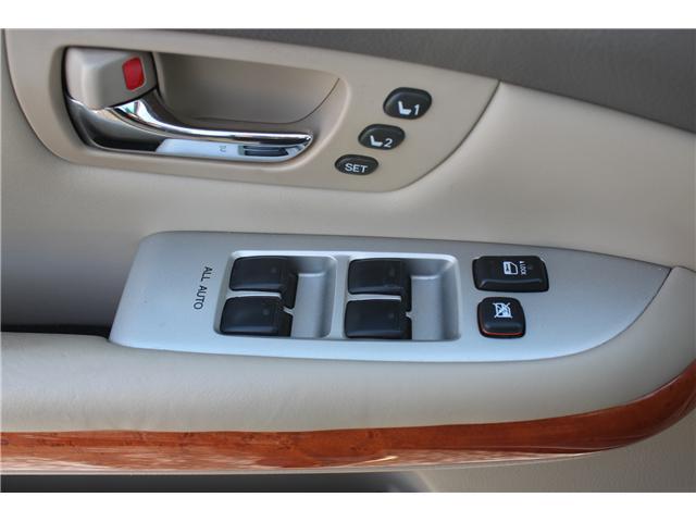 2007 Lexus RX 350 Base (Stk: P1558) in Regina - Image 11 of 15