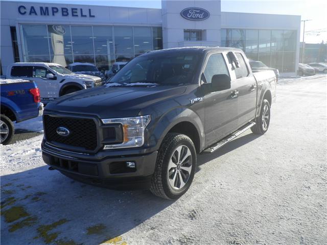 2019 Ford F-150  (Stk: 1910770) in Ottawa - Image 1 of 11