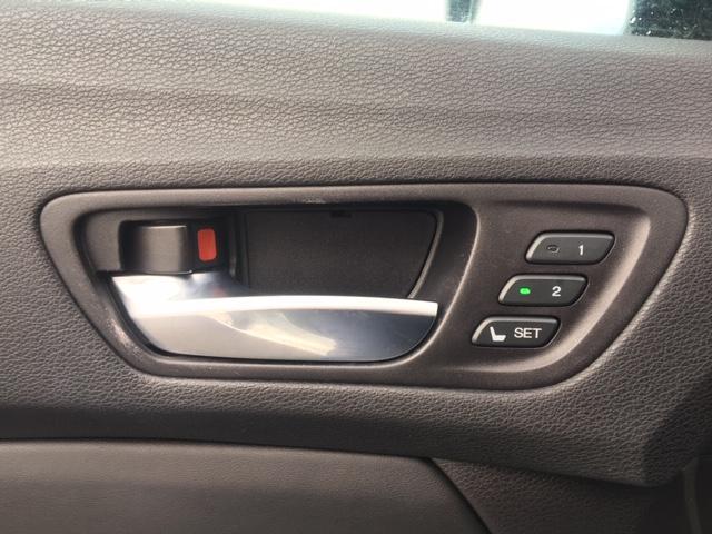 2015 Acura TLX Tech (Stk: 1512720) in Hamilton - Image 21 of 24