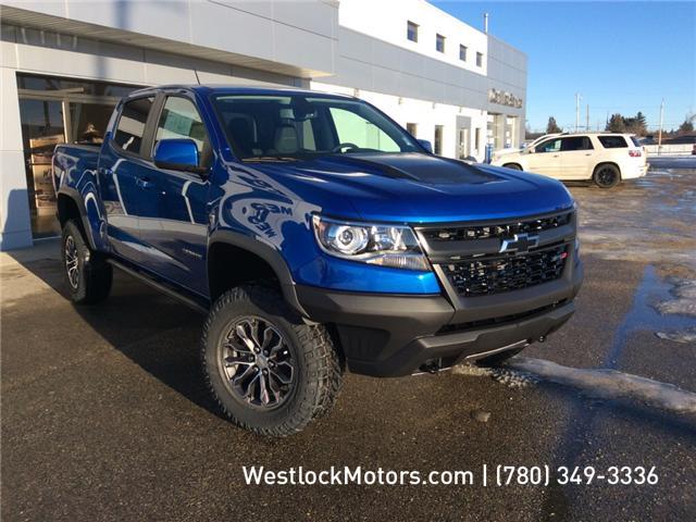 2019 Chevrolet Colorado ZR2 (Stk: 19T53) in Westlock - Image 8 of 27