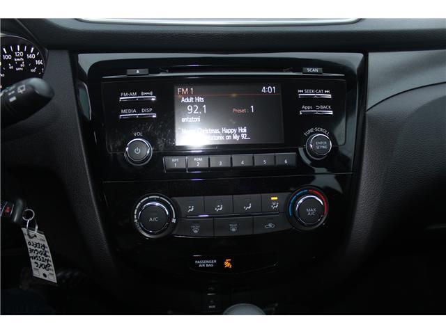 2016 Nissan Rogue S (Stk: P1575) in Regina - Image 14 of 17