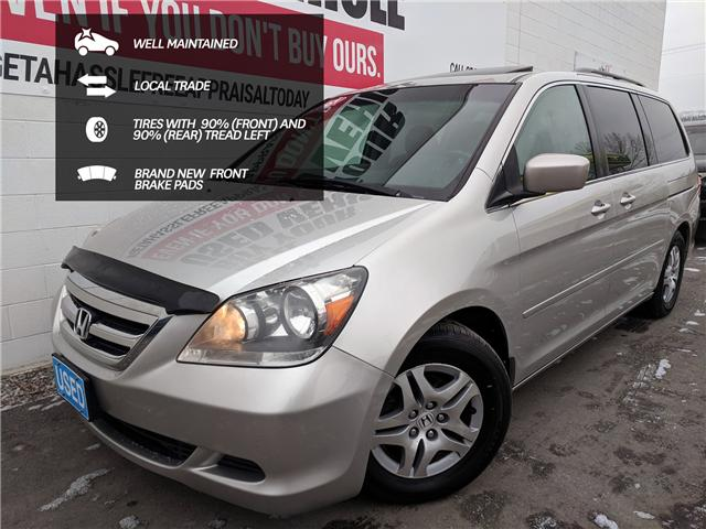 2007 Honda Odyssey EX-L (Stk: B11573A) in North Cranbrook - Image 1 of 17