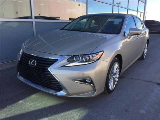 2016 Lexus ES 350 Base (Stk: 219268T) in Brampton - Image 1 of 9