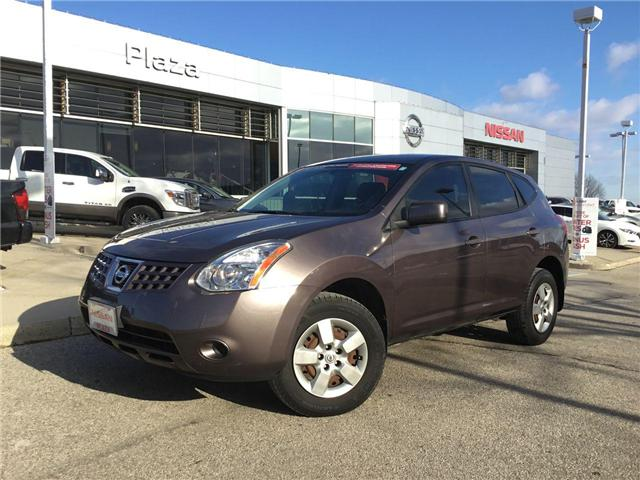 2009 Nissan Rogue S (Stk: T7151) in Hamilton - Image 1 of 20