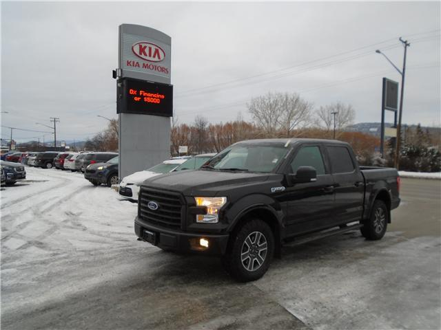 2016 Ford F-150 XLT (Stk: L1287) in Cranbrook - Image 1 of 16