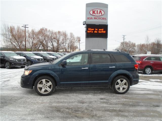 2014 Dodge Journey R/T (Stk: L1292) in Cranbrook - Image 2 of 14