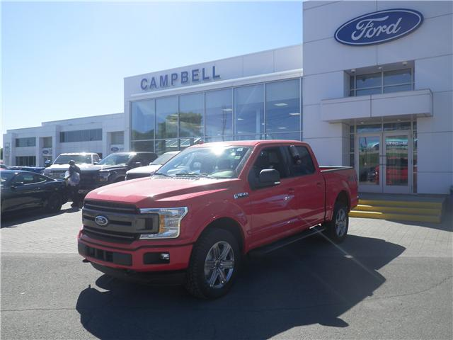 2018 Ford F-150 XLT (Stk: 1817300) in Ottawa - Image 1 of 9