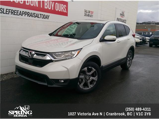 2019 Honda CR-V EX-L (Stk: H01525) in North Cranbrook - Image 1 of 7