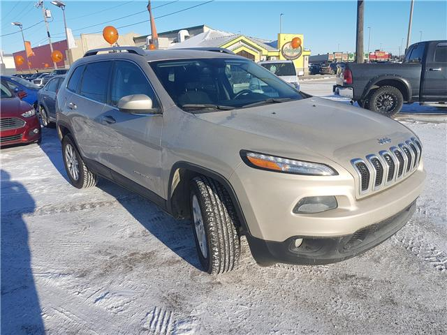 2015 Jeep Cherokee North (Stk: A2602) in Saskatoon - Image 8 of 21