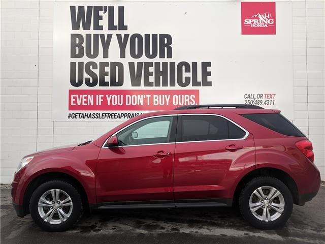 2015 Chevrolet Equinox 1LT (Stk: H02661B) in North Cranbrook - Image 3 of 16