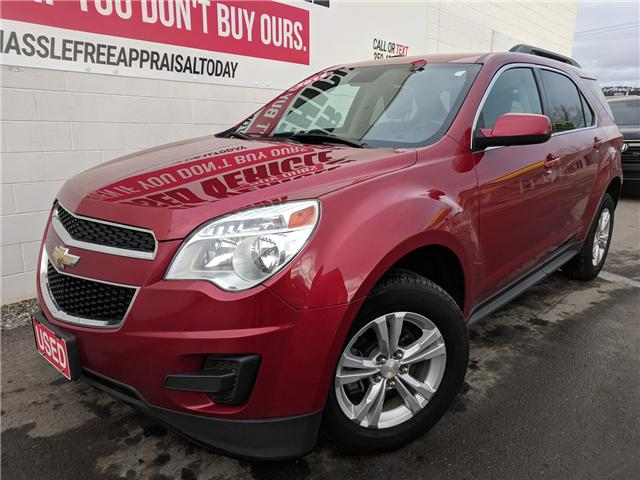 2015 Chevrolet Equinox 1LT (Stk: H02661B) in North Cranbrook - Image 8 of 16