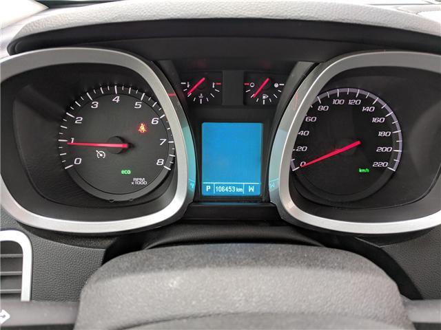 2015 Chevrolet Equinox 1LT (Stk: H02661B) in North Cranbrook - Image 13 of 16