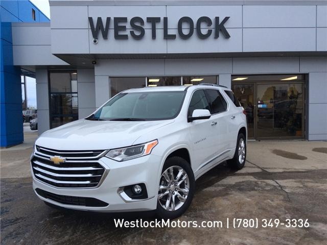2019 Chevrolet Traverse  (Stk: 19T77) in Westlock - Image 1 of 28