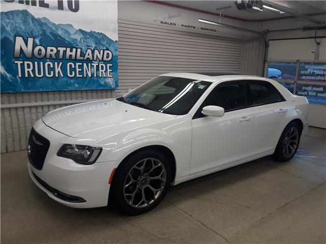 2016 Chrysler 300 S (Stk: P0103A) in Calgary - Image 1 of 14