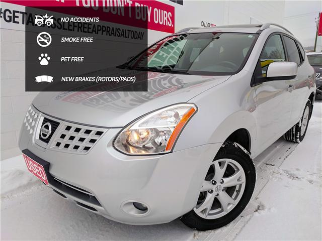 2008 Nissan Rogue  (Stk: H50155A) in North Cranbrook - Image 1 of 16