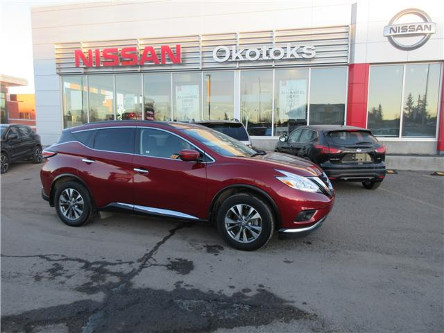 2017 Nissan Murano SV (Stk: 8358) in Okotoks - Image 1 of 22
