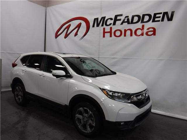 2019 Honda CR-V EX (Stk: 1747) in Lethbridge - Image 1 of 17