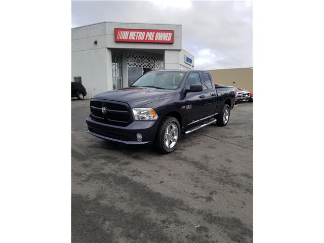 2017 RAM 1500 Express Quad Cab 4WD (Stk: p17-253) in Dartmouth - Image 1 of 9