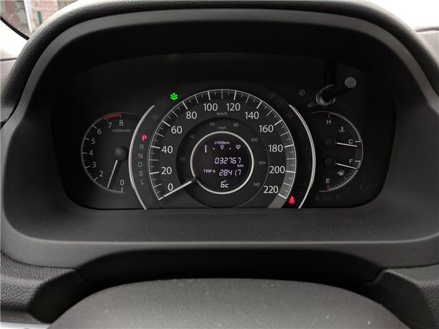 2016 Honda CR-V EX (Stk: H50248A) in North Cranbrook - Image 14 of 21
