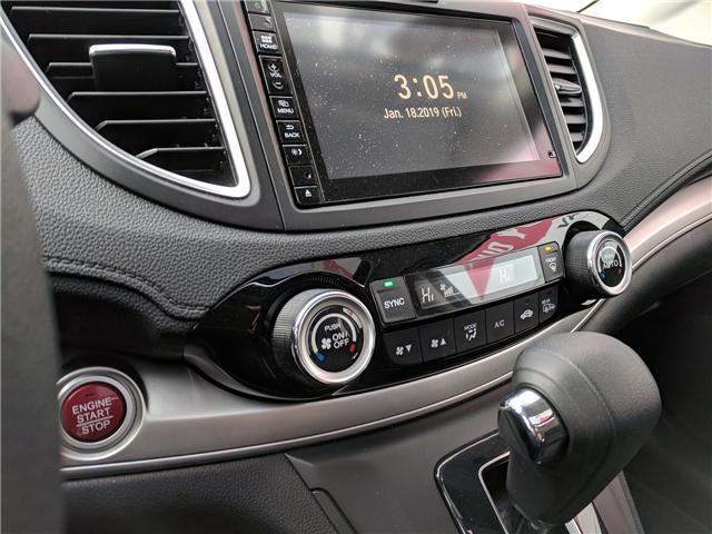 2016 Honda CR-V EX (Stk: H50248A) in North Cranbrook - Image 17 of 21