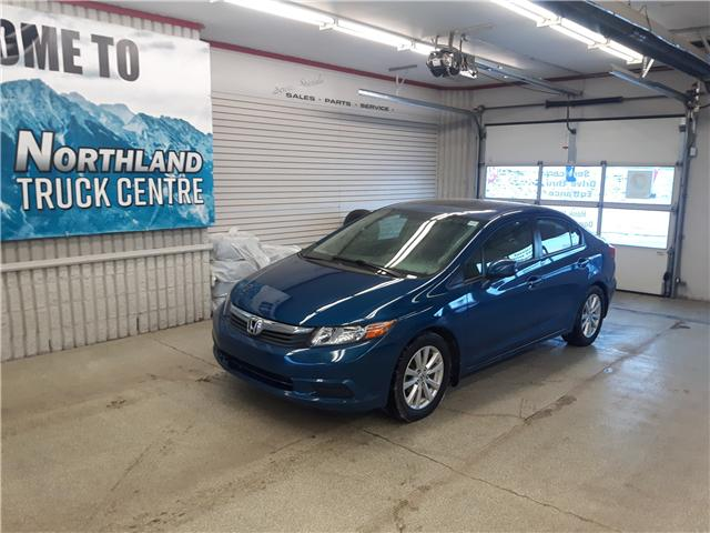 2012 Honda Civic EX-L (Stk: 9PT0866A) in Calgary - Image 1 of 14
