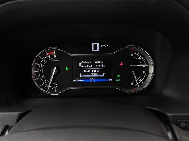 2016 Honda Pilot Touring (Stk: H02688A) in North Cranbrook - Image 16 of 21