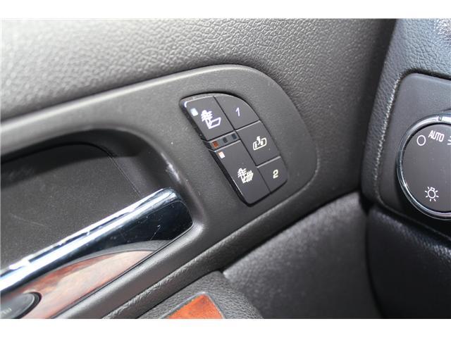 2007 Chevrolet Avalanche 1500 LT (Stk: P1608) in Regina - Image 16 of 19