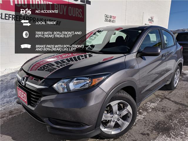 2018 Honda HR-V LX (Stk: B11603) in North Cranbrook - Image 1 of 16