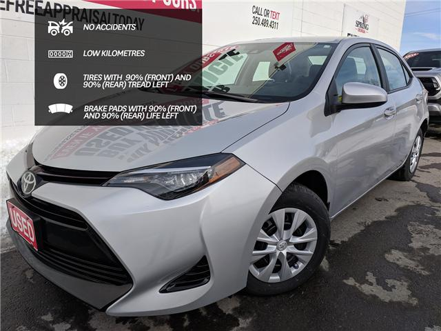 2018 Toyota Corolla CE (Stk: H06833A) in North Cranbrook - Image 1 of 16