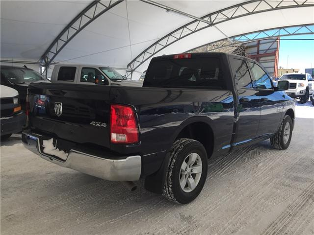 2017 RAM 1500 ST (Stk: 172428) in AIRDRIE - Image 6 of 17
