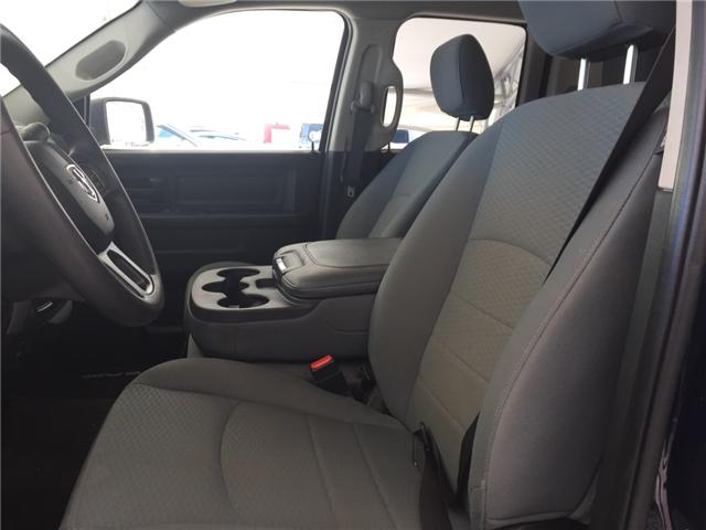 2017 RAM 1500 ST (Stk: 172428) in AIRDRIE - Image 7 of 17