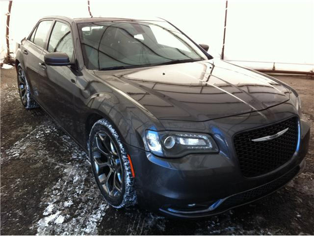 2017 Chrysler 300 S (Stk: R8313A) in Ottawa - Image 1 of 24