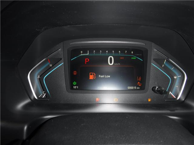 2019 Honda Odyssey Touring (Stk: 1790) in Lethbridge - Image 15 of 21