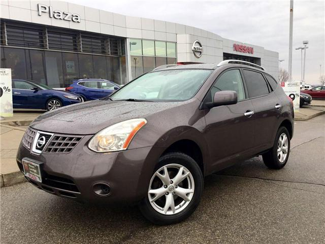2010 Nissan Rogue SL (Stk: T7589) in Hamilton - Image 1 of 14