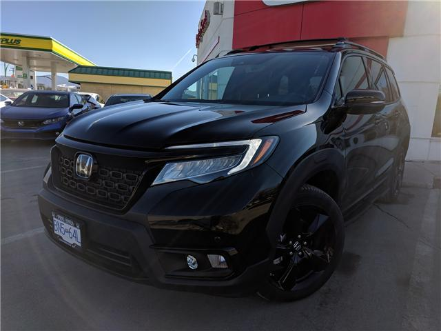 2019 Honda Passport Touring (Stk: H00108) in North Cranbrook - Image 1 of 11