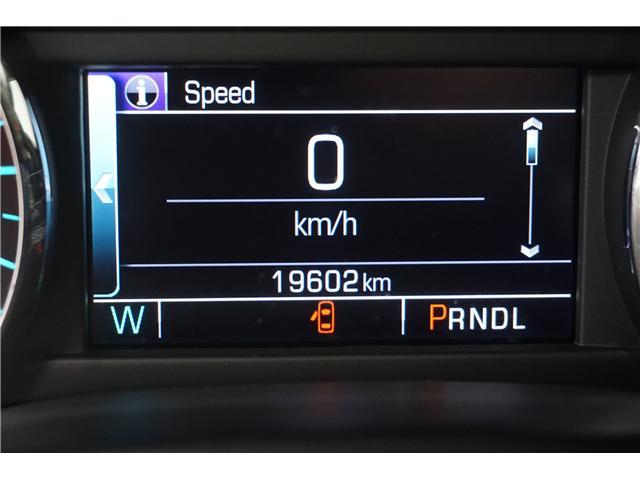 2018 Chevrolet Silverado 1500 2LT (Stk: P5208) in Sault Ste. Marie - Image 13 of 16