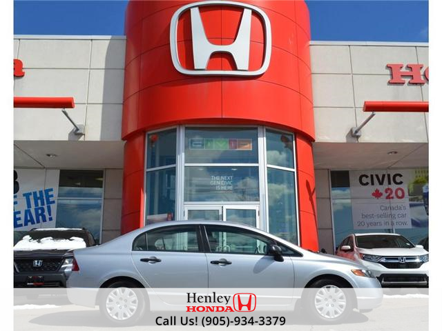 2007 Honda Civic DX LOW KMS 1 OWNER (Stk: R9345) in St. Catharines - Image 1 of 17