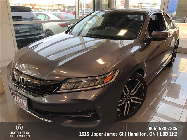 2016 Honda Accord Touring (Stk: 1613570) in Hamilton - Image 1 of 17