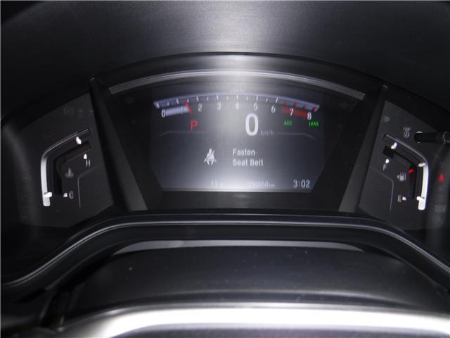 2019 Honda CR-V LX (Stk: 1819) in Lethbridge - Image 12 of 15