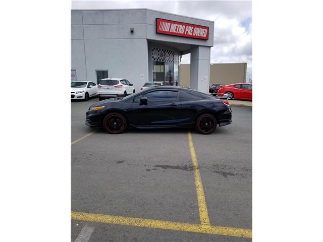 2015 Honda Civic Si Coupe 6-Speed MT (Stk: p17-150a) in Dartmouth - Image 1 of 13