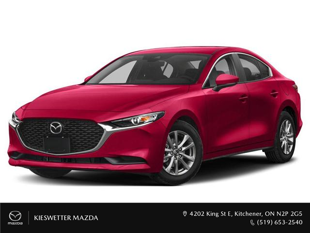 2019 Mazda Mazda3 GS (Stk: 35273) in Kitchener - Image 1 of 9
