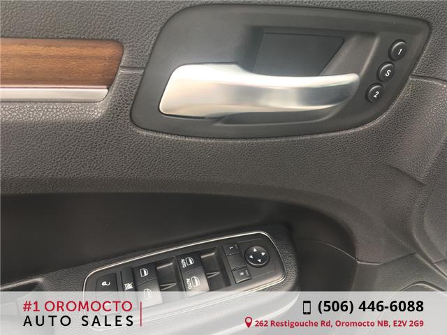 2018 Chrysler 300 C (Stk: 525) in Oromocto - Image 9 of 18