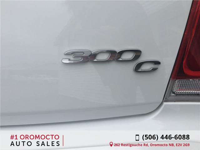 2018 Chrysler 300 C (Stk: 525) in Oromocto - Image 11 of 18