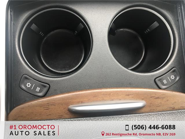 2018 Chrysler 300 C (Stk: 525) in Oromocto - Image 14 of 18