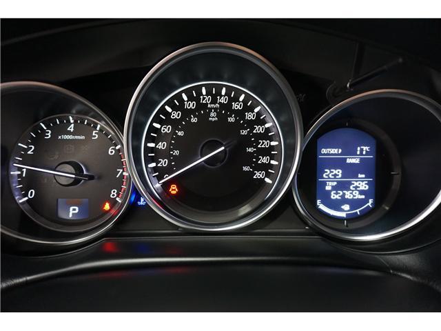 Used Mazda for Sale | Northside Toyota