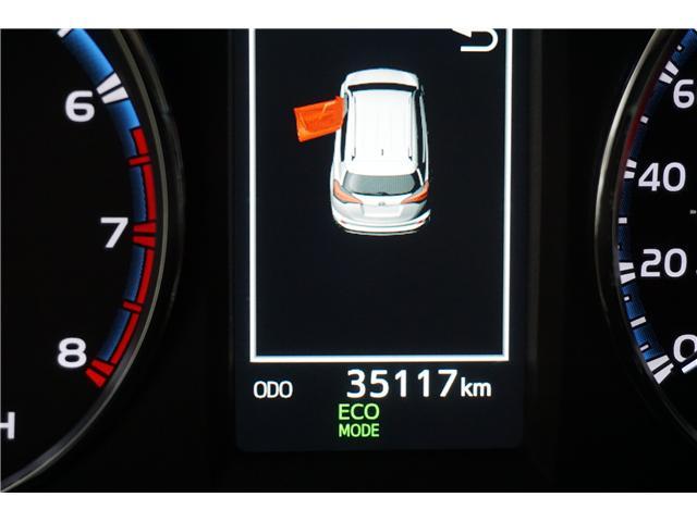 2017 Toyota RAV4 LE (Stk: P5287) in Sault Ste. Marie - Image 15 of 20