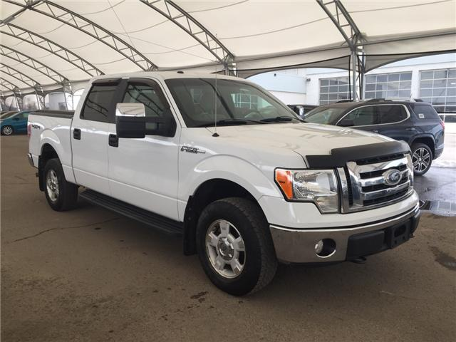 2010 Ford F-150 XLT (Stk: 174132) in AIRDRIE - Image 1 of 18