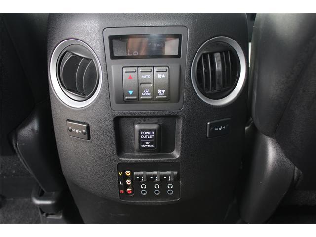 2010 Honda Pilot Touring (Stk: PT1635) in Regina - Image 12 of 23